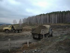2011 Ноябрь